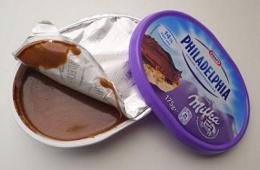 Полезное шоколадное лакомство
