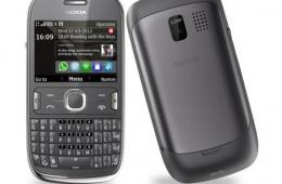 Очень экономичная и вполне добротная модель классического телефона
