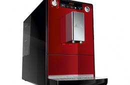Melitta CAFFEO Lattea – кофемашина автоматического типа