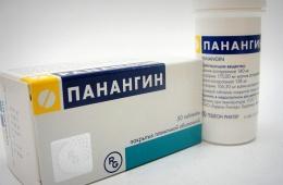 «Панангин» помогает при судорогах и аритмии