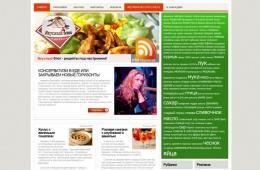 Классный сайт с рецептами