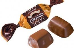 Ирис в шоколаде