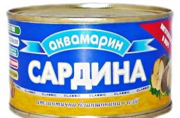 Рыбная консерва «Аквамарин»