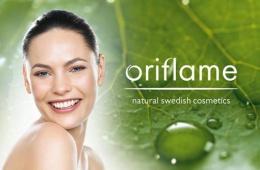Шведская косметика для всей семьи