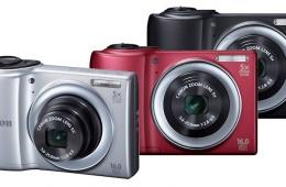 Бюджетная цифромыльница Canon PowerShot A810