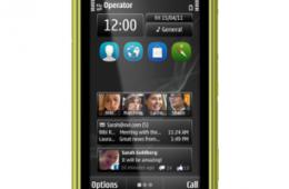 Надежный телефон