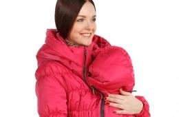 Невероятно удобная слингокуртка для молодых мам I love mum Sandra