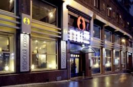 Старейшая сеть ресторанов японской кухни «Гин-но Таки»