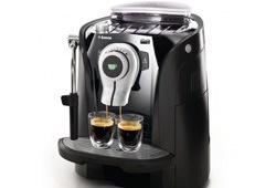 Идеальна для любителей кофе