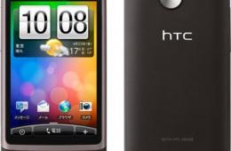 Качественный камерофон HTC Desire
