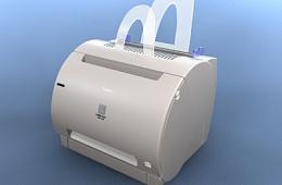 Стандартный лазерный принтер Canon Laser Shot LBP-1120