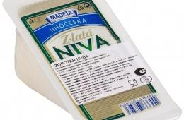 Сыр с голубой плесенью  Madeta «Золотая Нива»