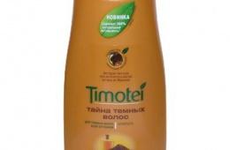 Натуральный красящий шампунь Timotei «Тайна темных волос»