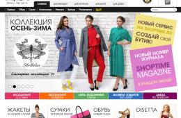 Заказ женской сумочки на shoptime.ru