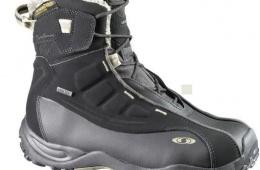 Супертеплые треккинговые ботинки  Salomon B52 TS GTX W