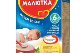 Детское питание с успокаивающим эффектом на ночь
