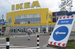 Furniture World - at IKEA
