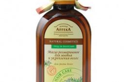 Натуральный шампунь-масло с розмарином «Зеленая аптека»