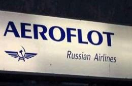 Удачного полета!