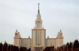 Учеба на химическом факультете МГУ им. Ломоносова