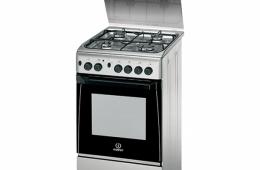 Стильная простая в управлении плита Indesit K6G20(W)