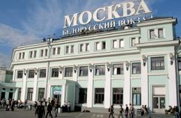 Красивейший железнодорожный вокзал Москвы