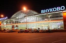 Худший из аэропортов Москвы