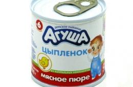 Одно из лучших российских пюре
