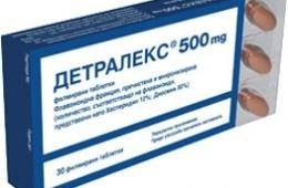 Эффективное лекарство для лечения болезней сосудов - «Детралекс»