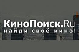 Крупнейший киносайт России
