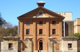 Старейший австралийский музей «Бараки Гайд Парка»