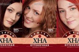 Натуральное окрашивание волос с оттеночной хной «ФИТОкосметик»