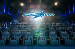 Отличные современные кинотеатры сети «Формула кино»