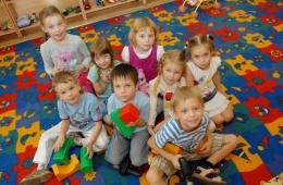 """Мне очень нравится детский сад """"Дошколенок"""""""