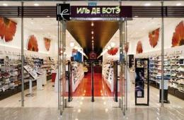 Любимая сеть магазинов парфюмерии и косметики «Иль Де Ботэ»