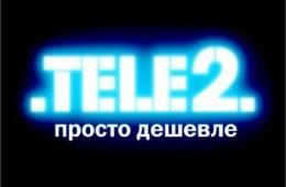 Дешевый отличный оператор мобильной связи «Теле-2»