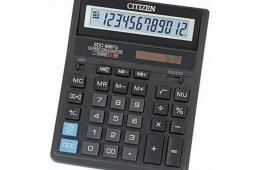 Классический долговечный калькулятор Citizen SDC-888TII