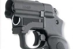 Удобный пистолет для самообороны
