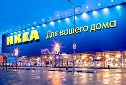 Любимый магазин товаров для дома