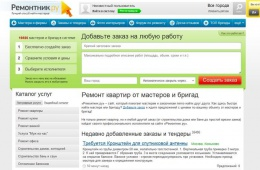 Сервис Remontnil.ru