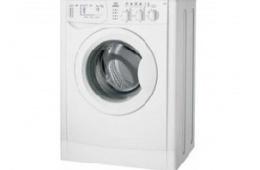 Надежная стиральная машина