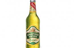 Приятное лаймовое пиво