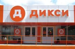 Самый последний магазин, в который можно пойти за покупками