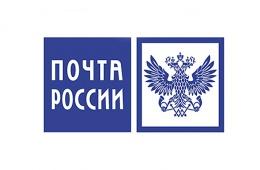 Почта России оставляет желать лучшего