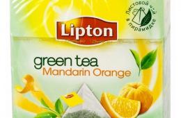 Удобно и ароматно - чай Lpton в пирамидках