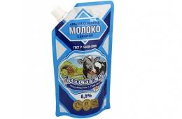 Самое качественное сгущенное молоко