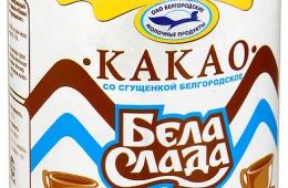 Универсальное недорогое какао