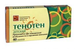 Тенотен детский: эффект плацебо