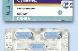 Сумамед (азитромицин) - единственный препарат, который мне помогает при тонзиллите