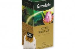 """Чай для настроения """"Greenfield """"Lotus Breeze"""""""